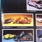 teknosamleren-jaguar-e-105