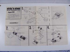 teknosamleren-jaguar-e-85
